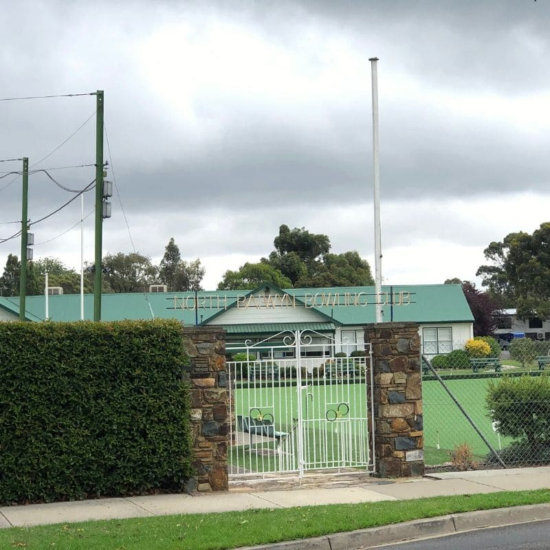 North Balwyn Bowling Club gates