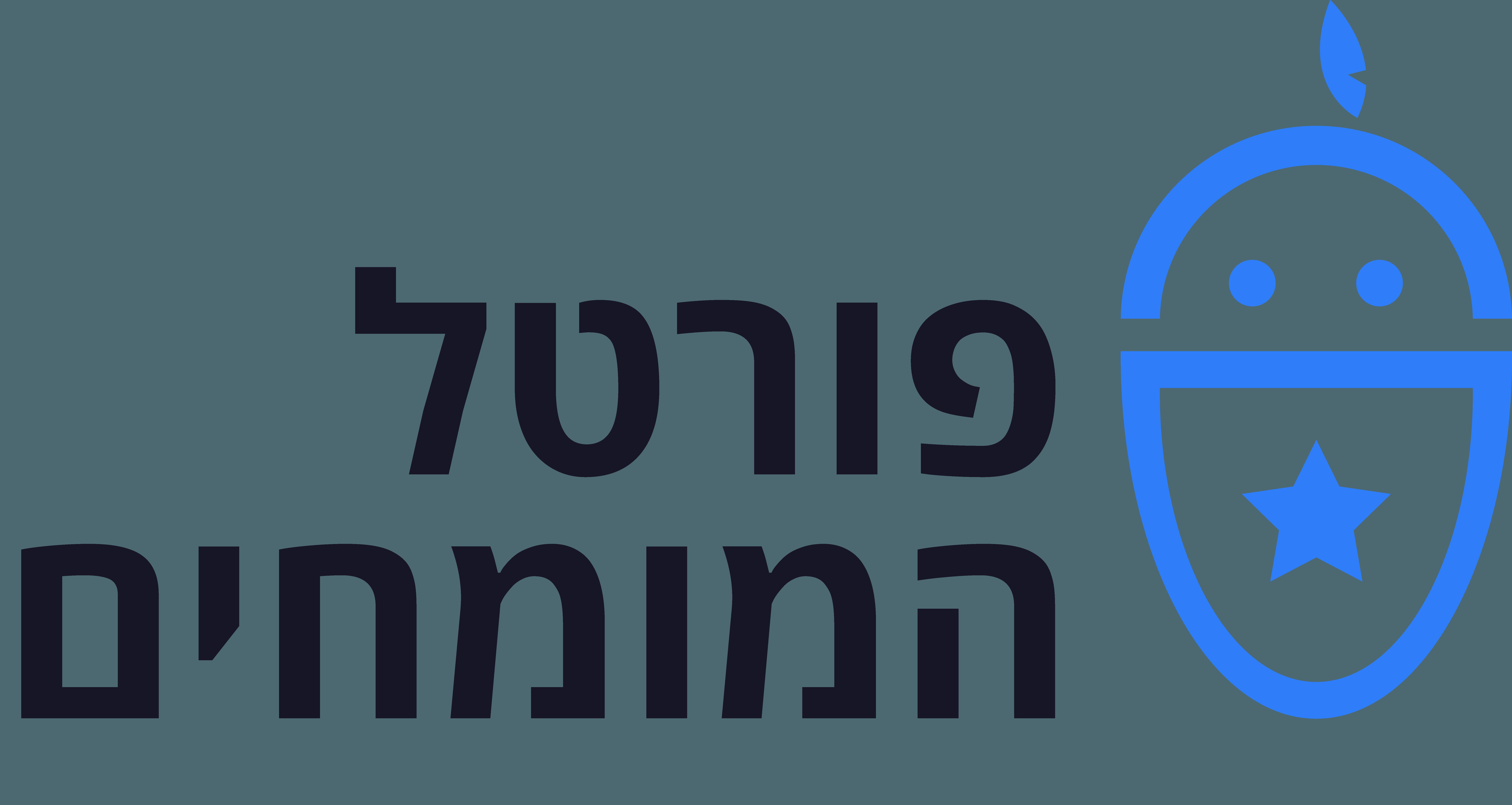 לוגו פורטל המומחים
