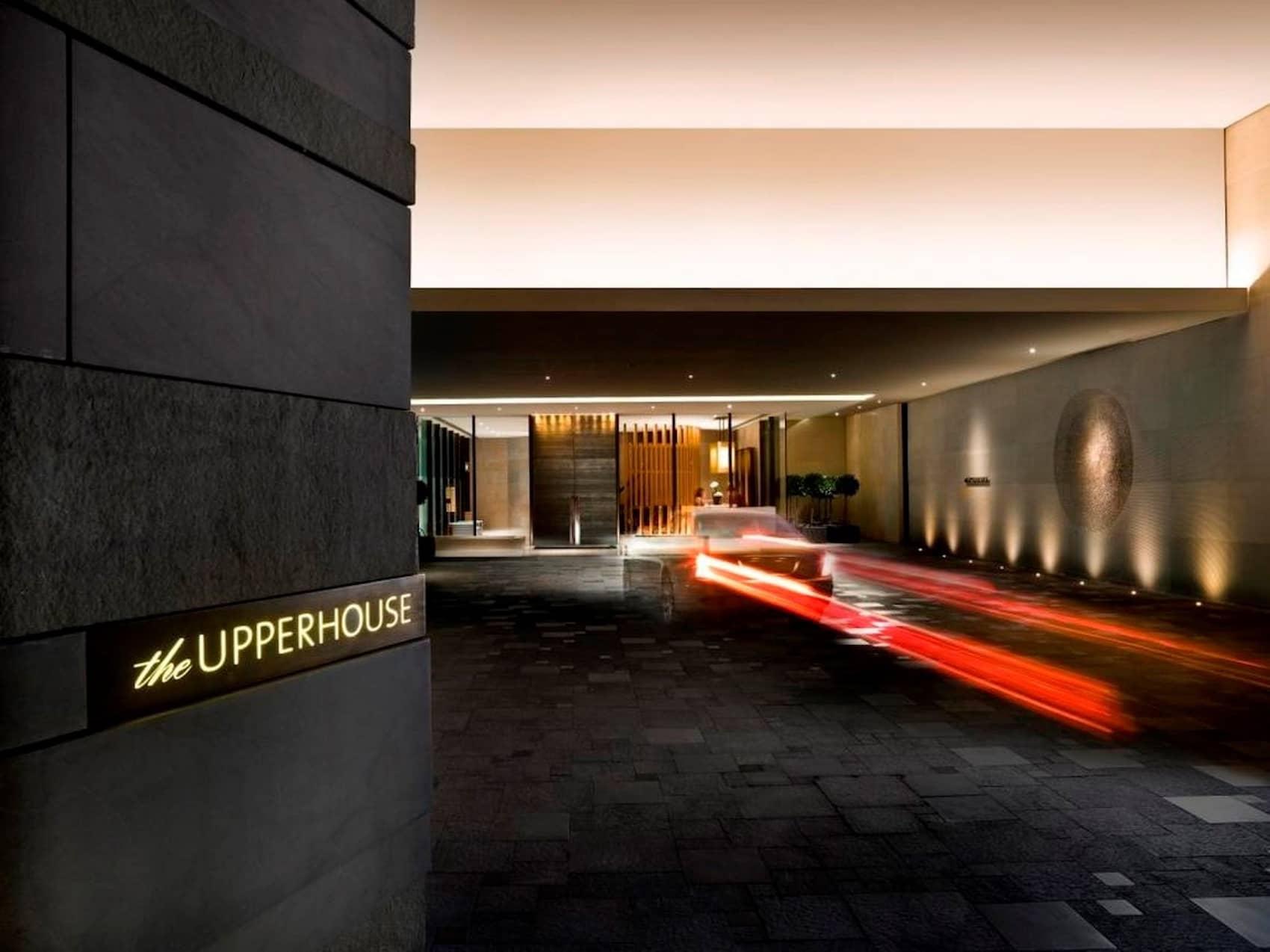 The upper house honk kong - viaggi di nozze tecnologici