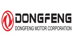 Logo de Dongfeng