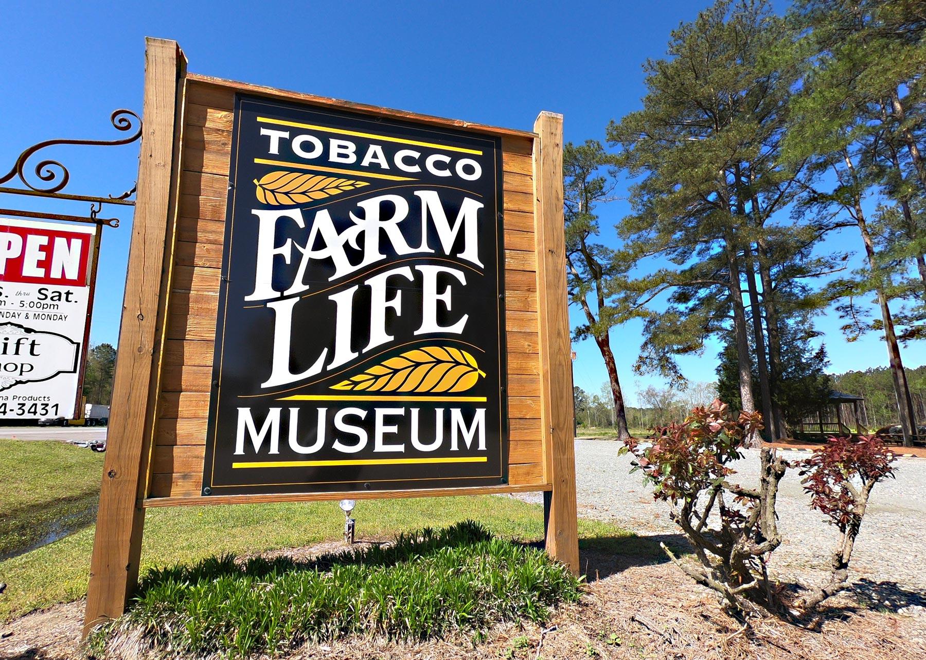 Road entrance signage for Tobacco Farm Life Museum, Kenly, North Carolina