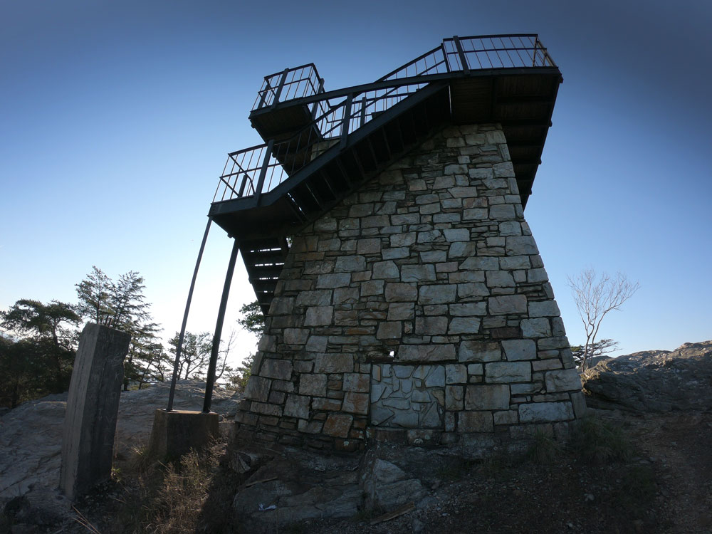 Fire Tower at Hanging Rock State Park, North Carolina
