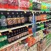 grocery store beverage aisle