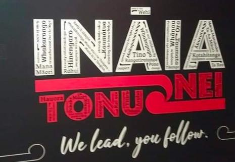 Ināia Tonu Nei