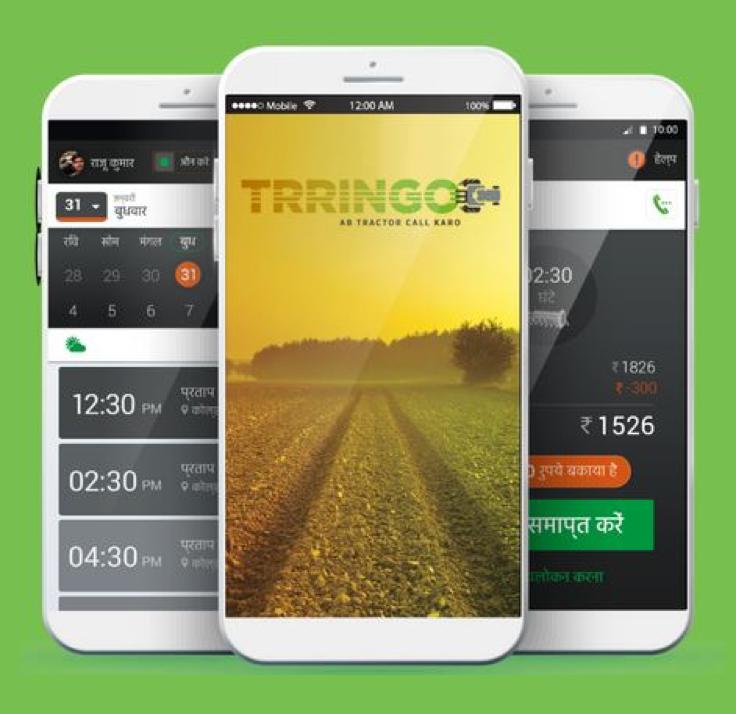 L'interface de l'application mobile Trringo