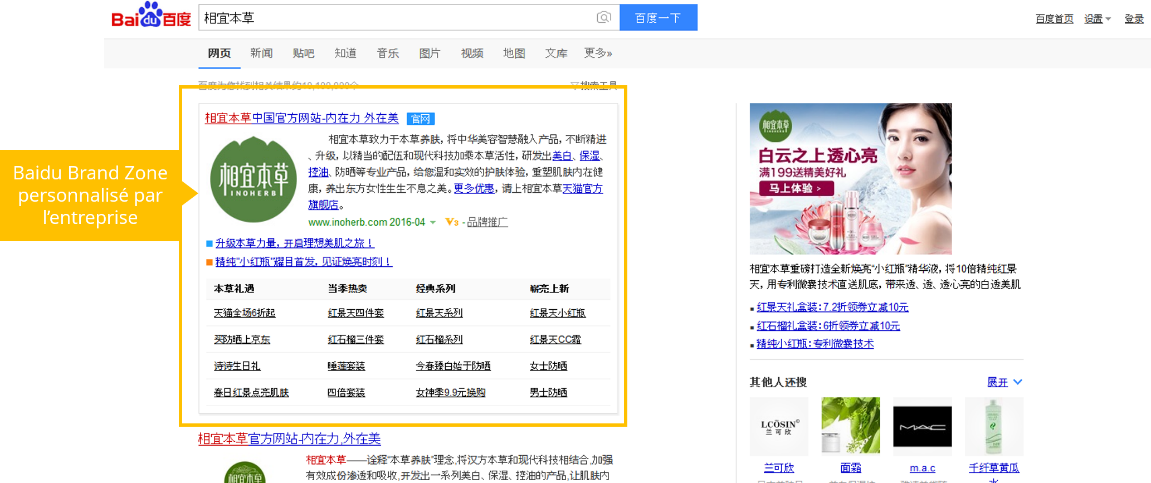 Conquérir la Chine grâce au digital