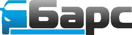 Барс - Установка газо-балонного оборудования на автомобили в Санкт-Петербурге, регистрация изменений в конструкции автомобиля. Кредит. Бесплатный выезд менеджера для оформления докмуентов.