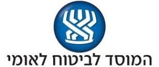 Prof. Shlomo Mor-Yosef