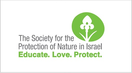 Israeli Society for the Protection of Nature in Israel
