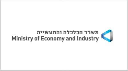 EN: Israeli Ministry of Economy