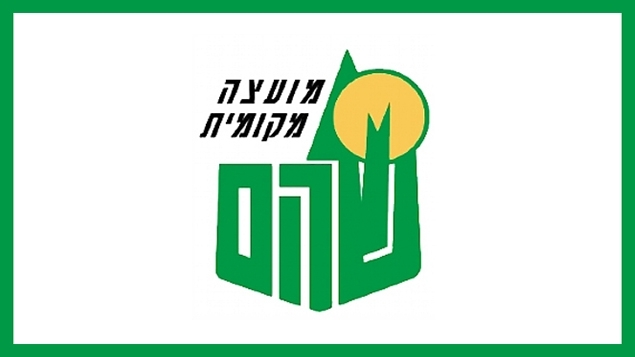 Shai Avrahami