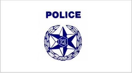 EN: Police