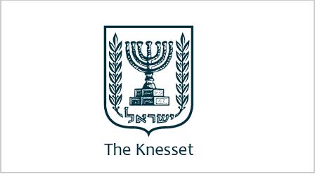 EN: Knesset