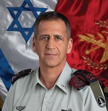 """רב אלוף אביב כוכבי, ראש המטה הכללי של צה""""ל"""