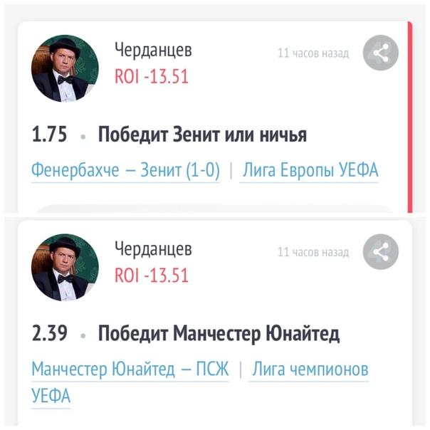 Результат Чераднцева