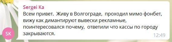 Конторы в Волгограде