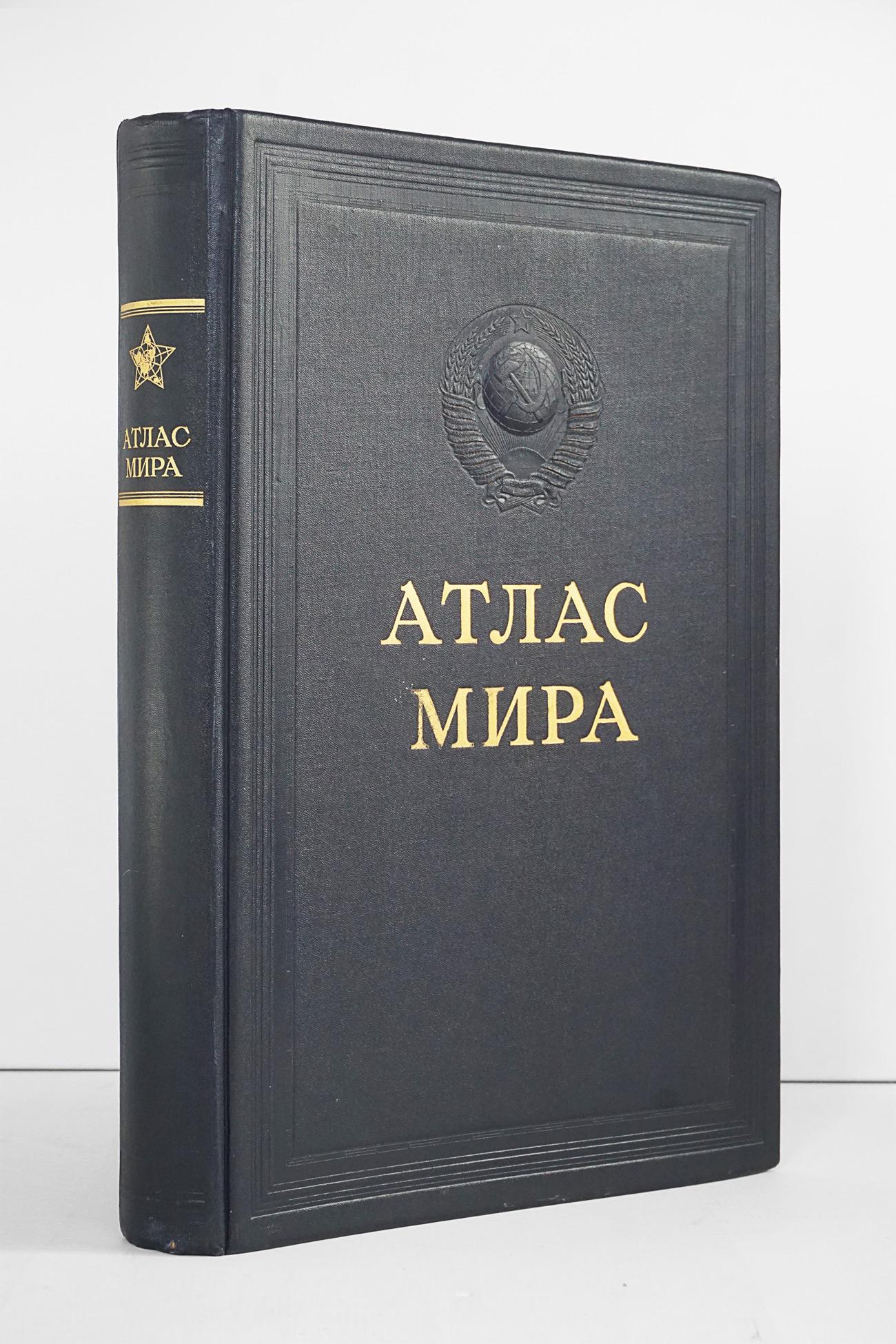 Atlas Mira