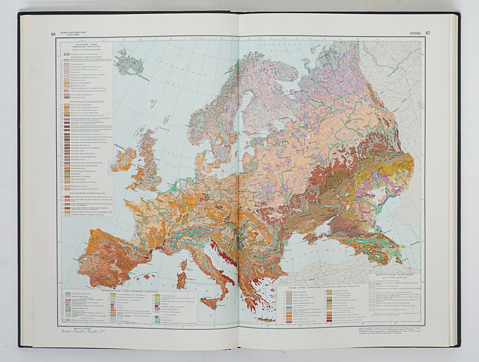 Physical-Geographical Atlas of the World