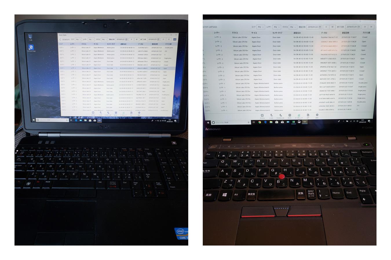 DELL and Lenovo Gravio Running on Win10