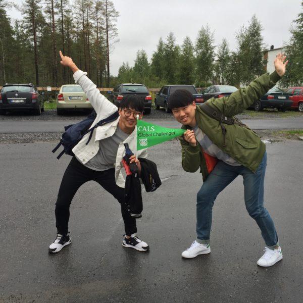 sykoreanska studenter