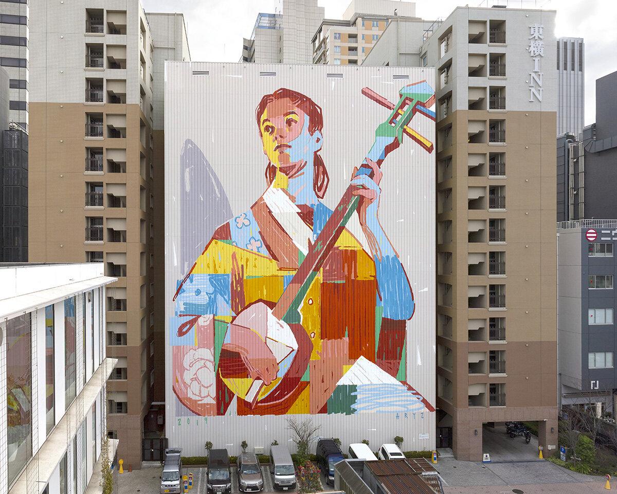 Fresque murale par ARIZ a Tokyo Japon