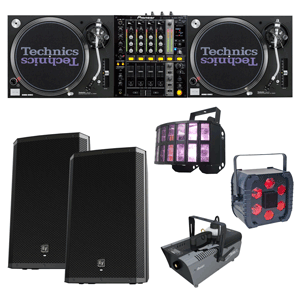 view of dj equipment hire with turntables and lights
