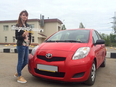 "Подбор ""под ключ"" Toyota Yaris"
