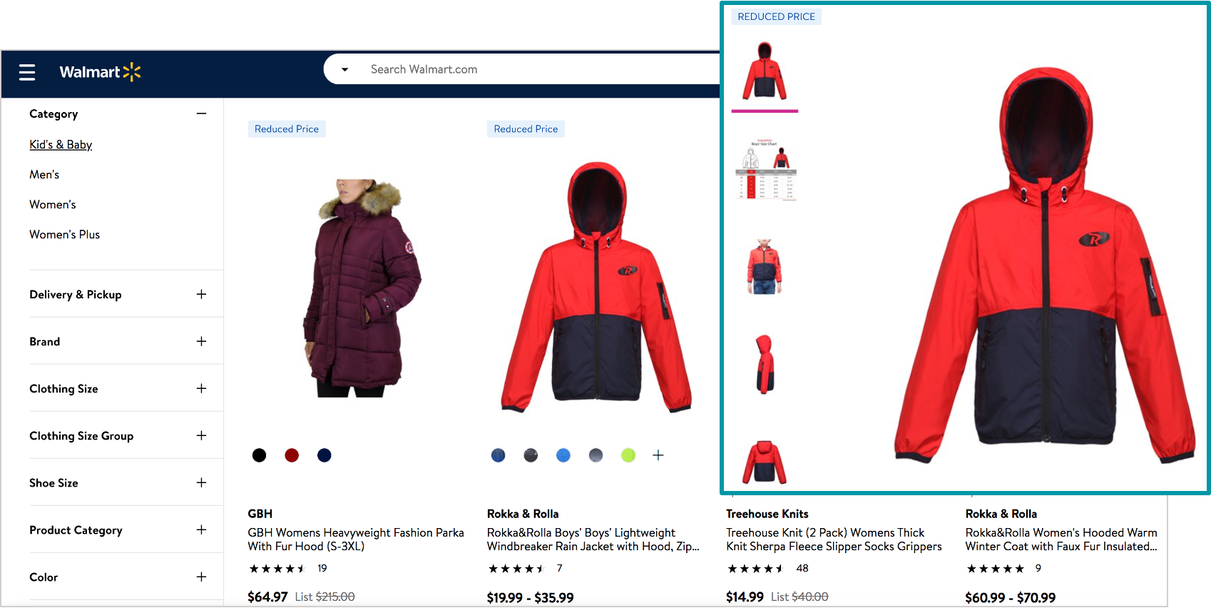 screenshot of reduced product on walmart marketplace