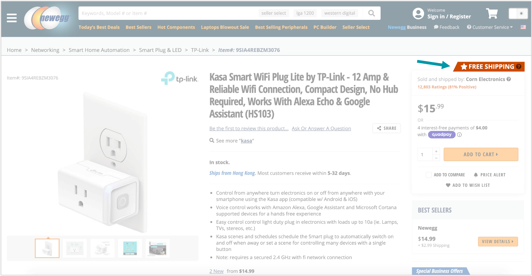 screenshot of free shipping tag on newegg