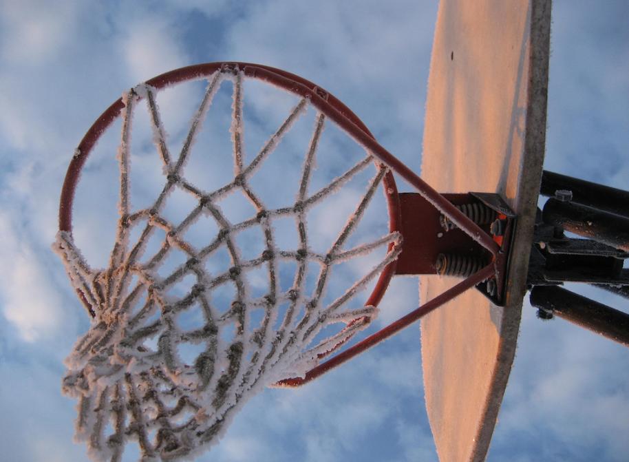 Basketball hoop where we used to play