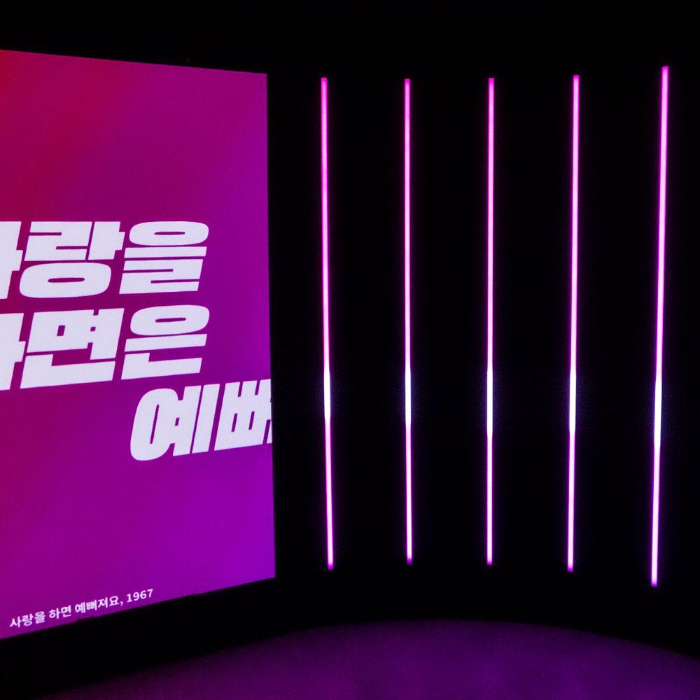 Boundless • Hangeul museum