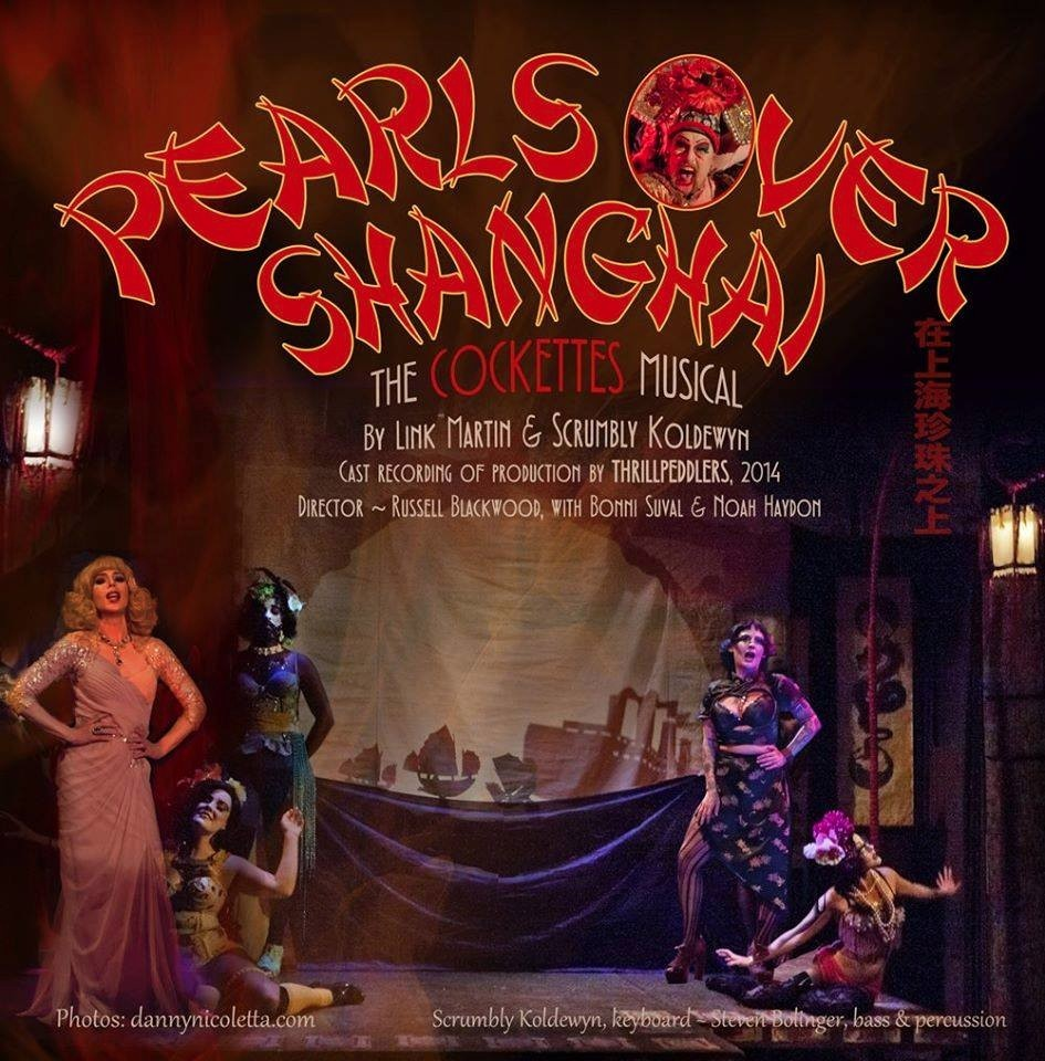 Pearls Over Shanghai CD Soundtrack 2014