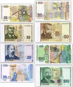 set-bulgarian-money-8440730