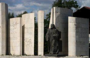 Monument of Paisii Hilendarski, Bansko