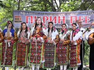 Pirin Sings Festival