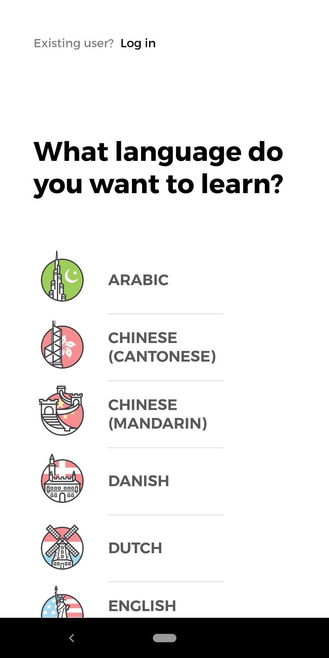Drop's second page on their mobile app allows users to select a language
