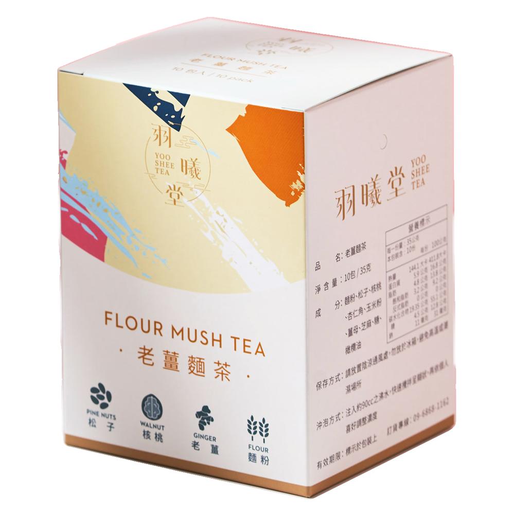 �薑核���麵茶