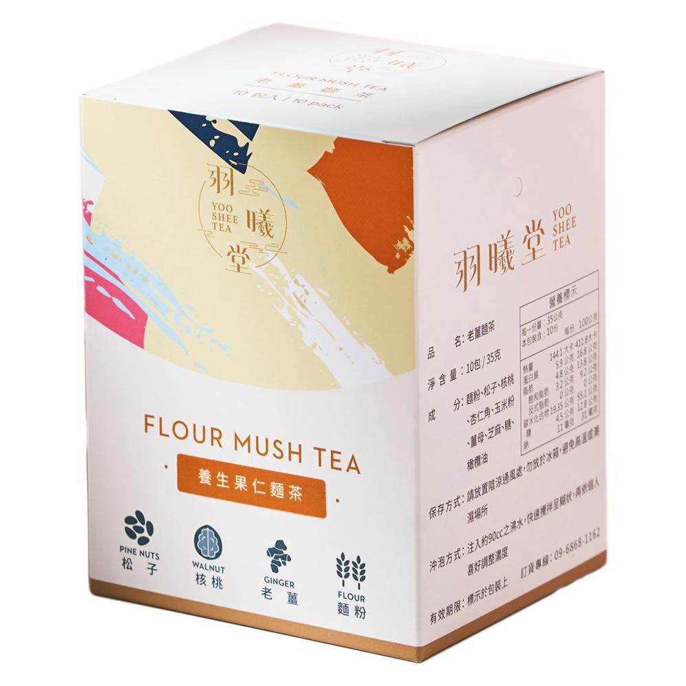 ��核�養生麵茶