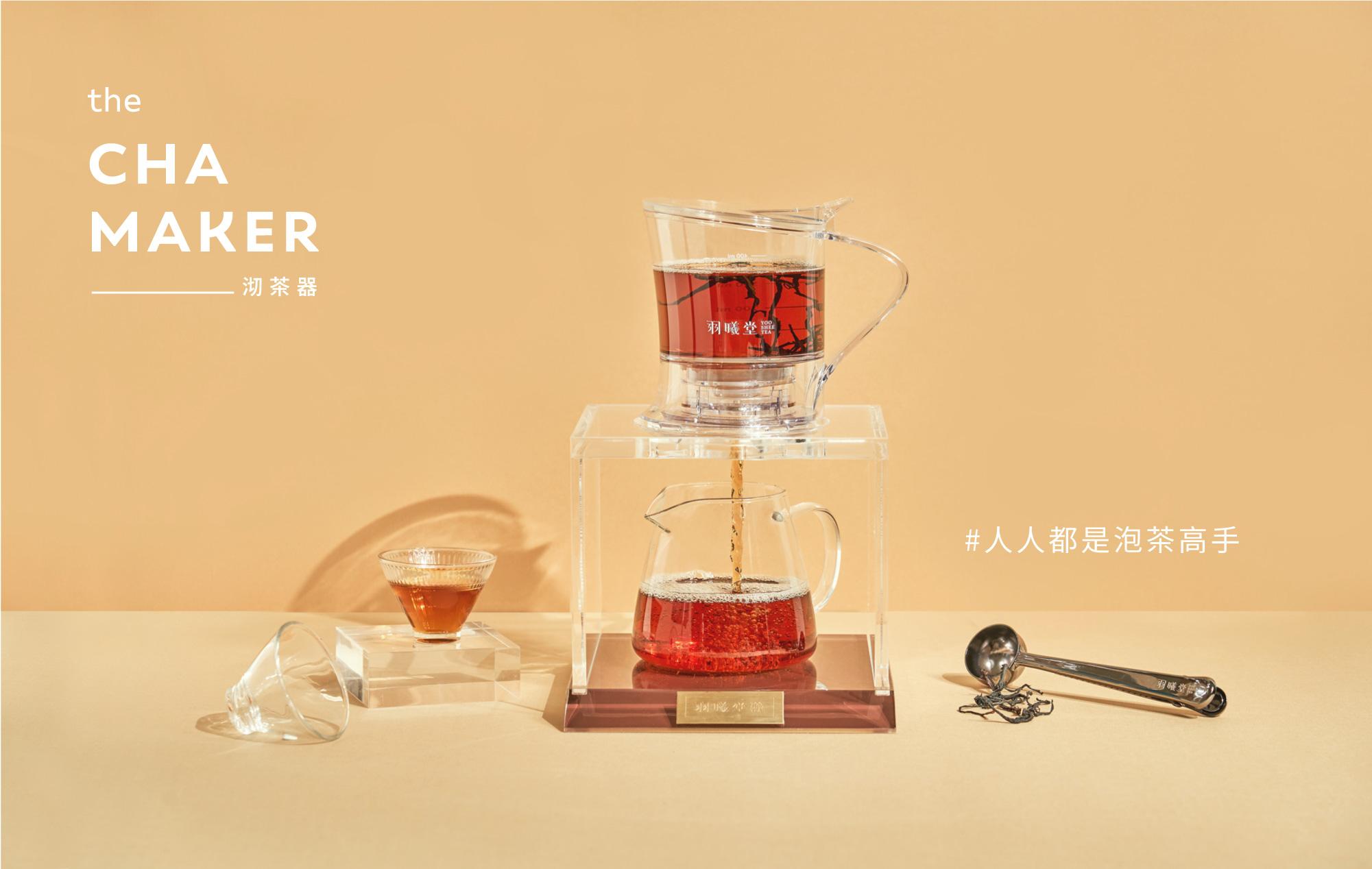 沏茶器-泡茶神器