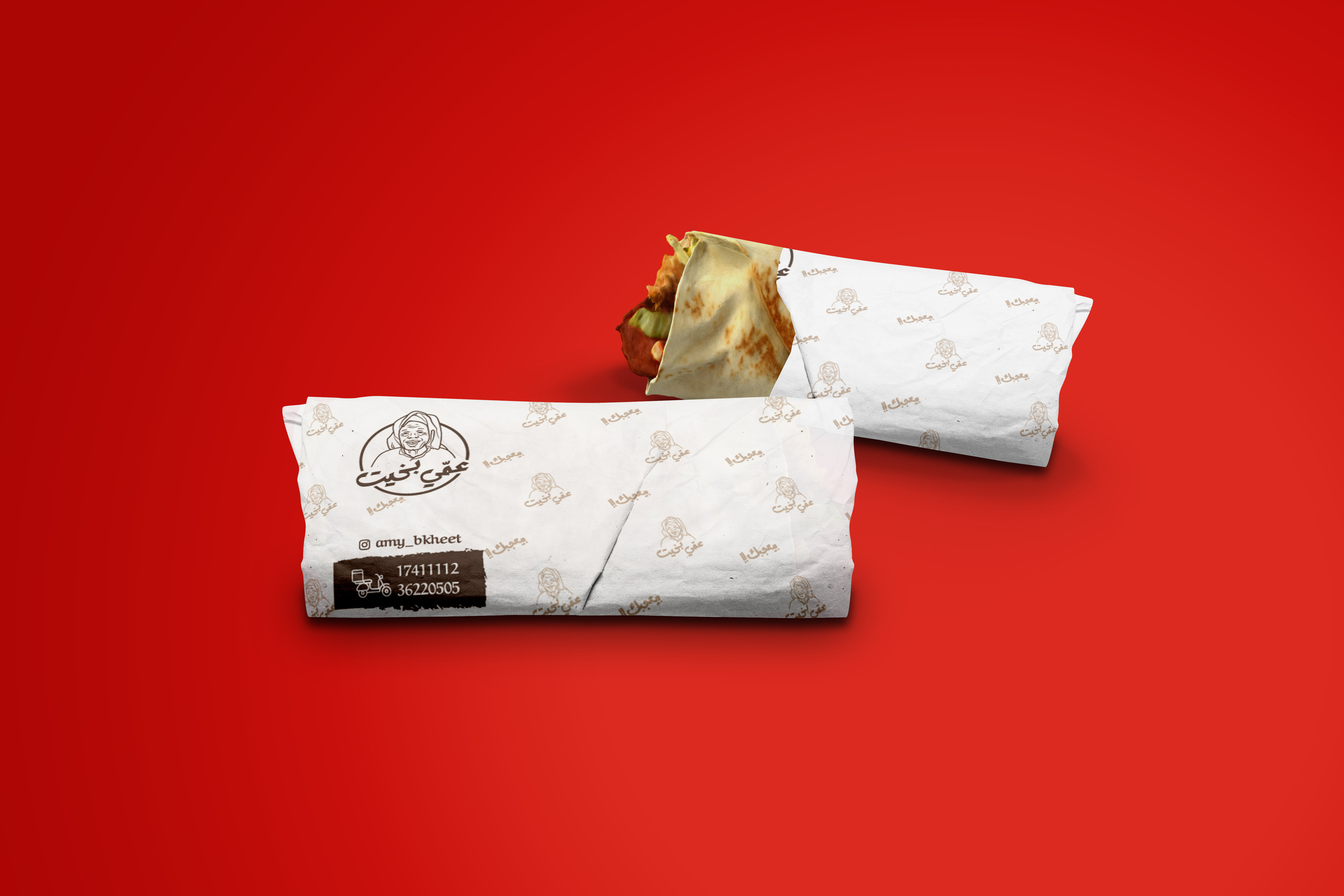 Shawarma paper wrap