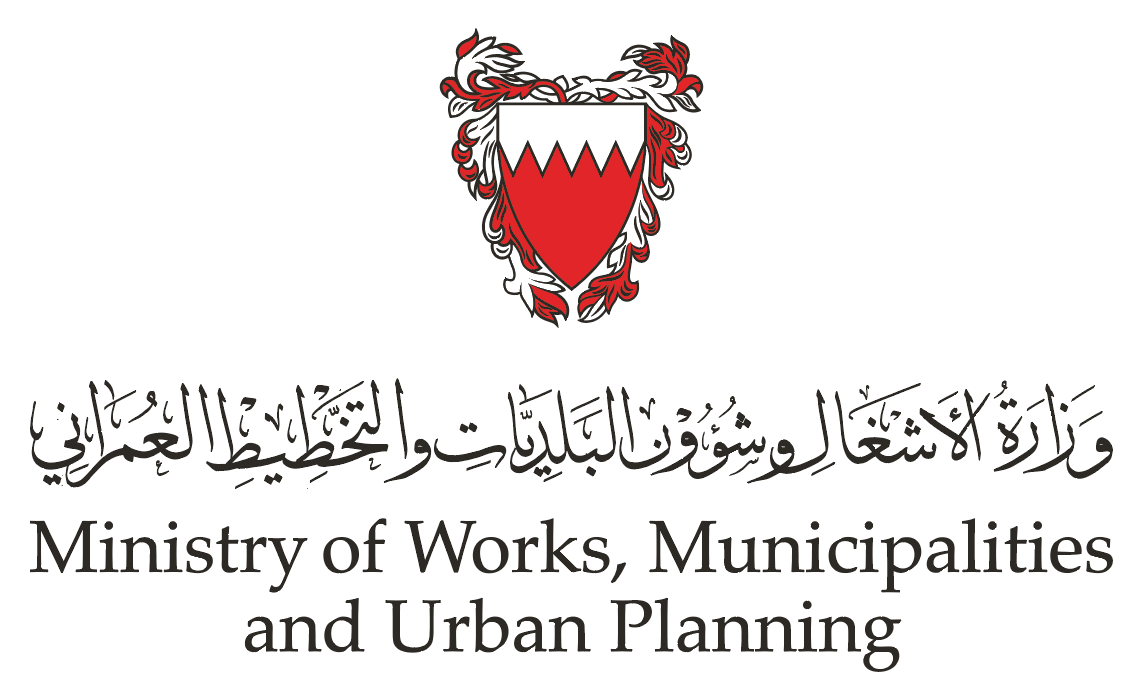 Ministry of Works, Municipalities and Urban Planning