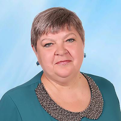 Куртавцева Людмила Николаевна