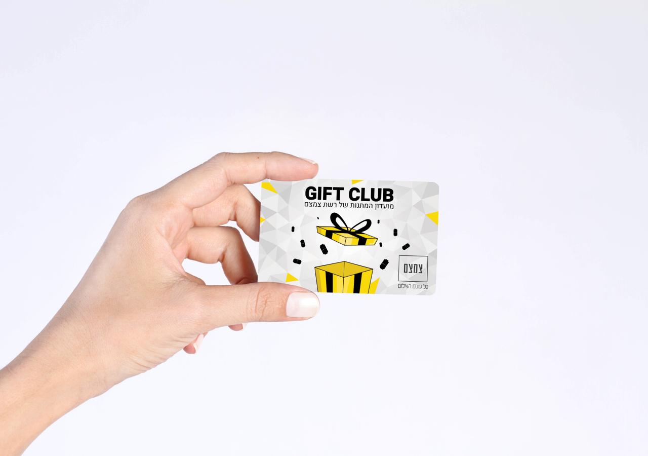 tzamtzam club card mockup