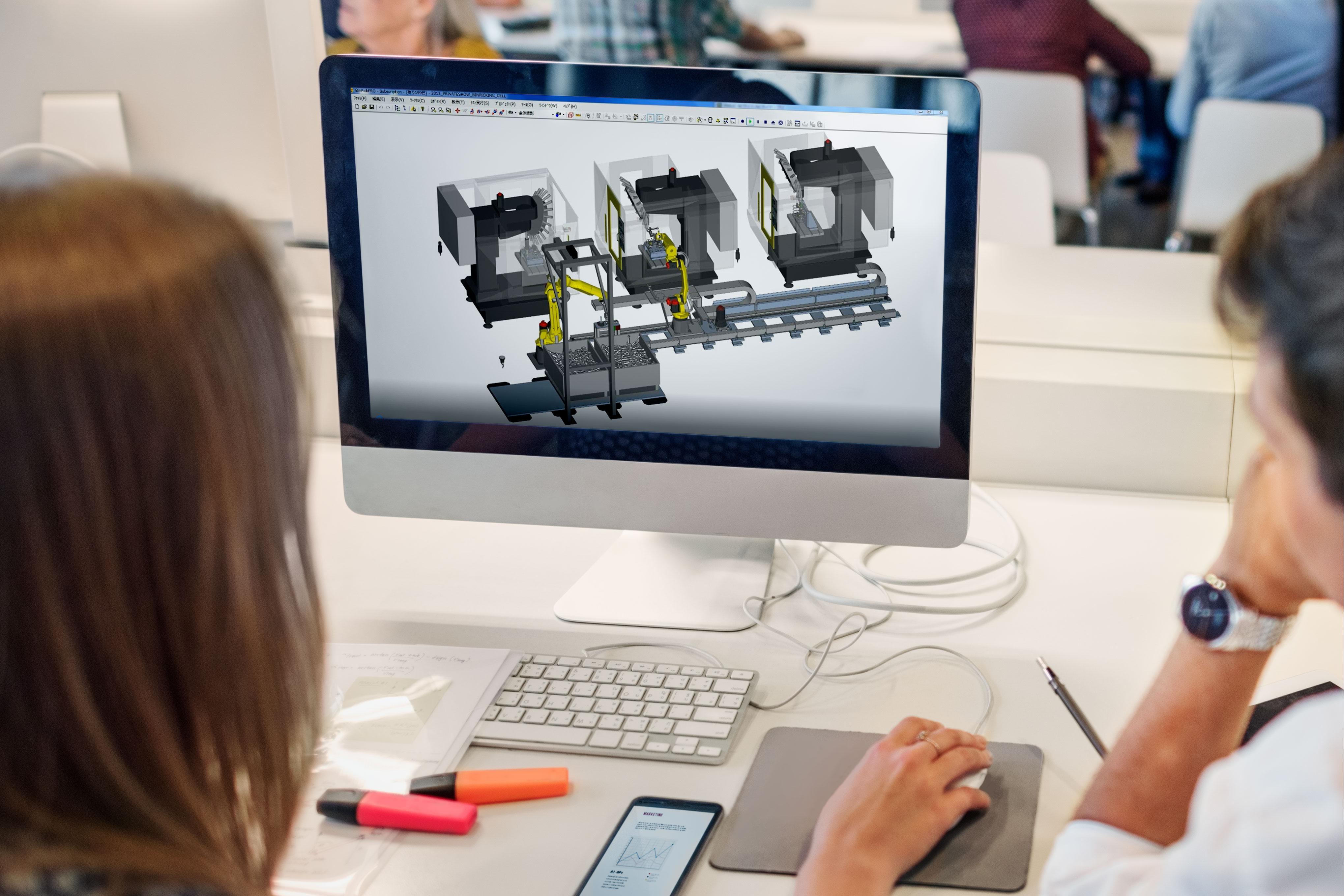 MAS Machine Design Mockup