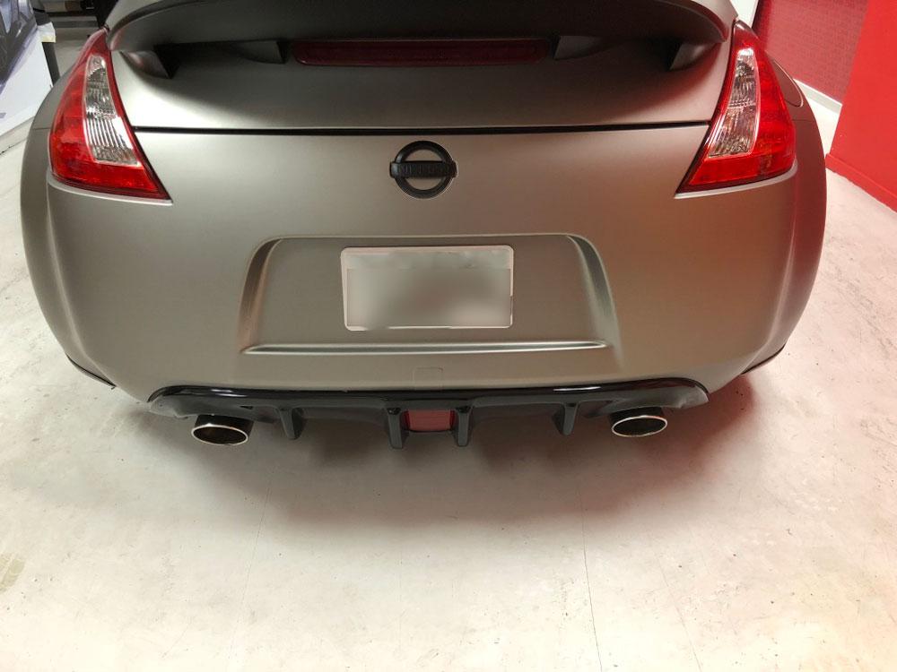 Nissan rear bumper wrap