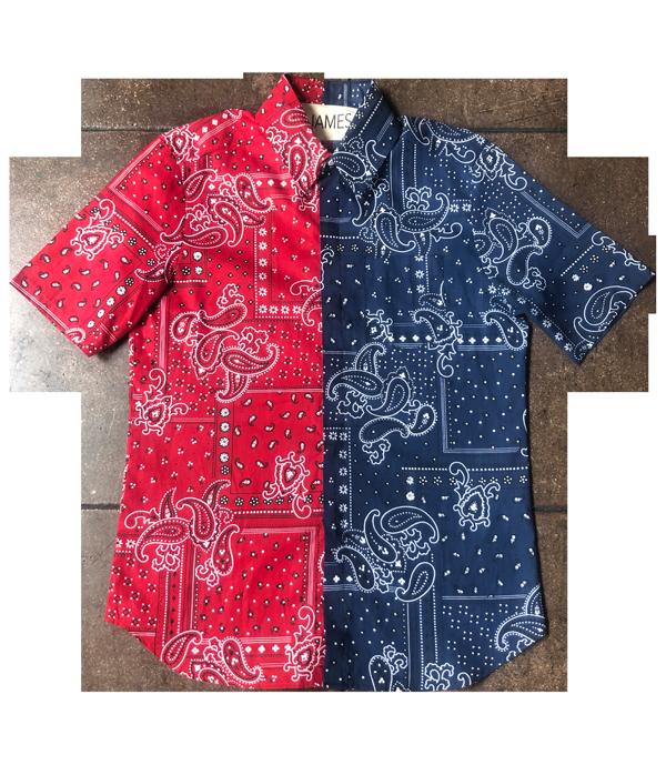 100% cotton paisley shirt and short set. Pants have front pockets and drawstring waistline.
