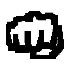 Kruunu ikoni