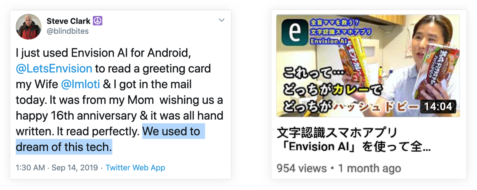 Screenshot of a tweet from Steve Clark (linked above) and screenshot of a YouTube video be a Japanese user.