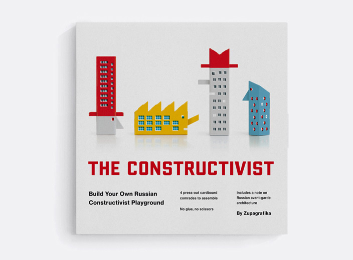 The Constructivist: Build Your Own Russian Constructivist Playground