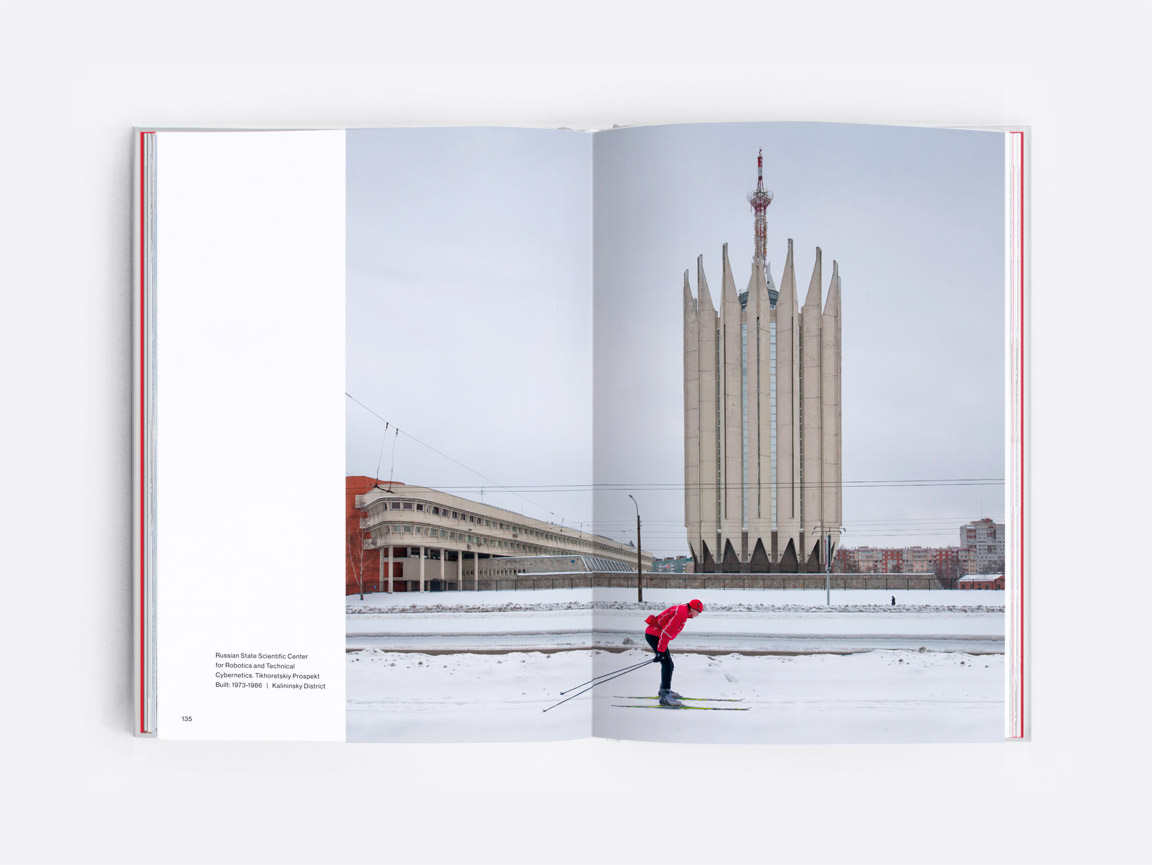 The 'White Tulip' of the Russian State Scientific Center for Robotics and Technical Cybernetics (designed by B. I. Artiushin & S. V. Savin), St. Petersburg. As featured in 'Eastern Blocks' by Zupagrafika